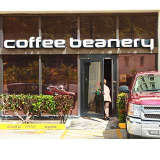 Coffee Beanery - GCIC Building, Hagatna