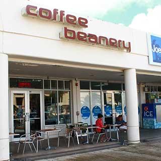 Coffee Beanery - Fountain Plaza, Tumon